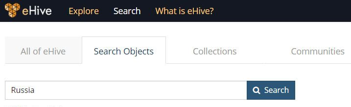 Object Search
